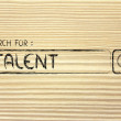 Stock Photo: Search engine bar, search for talent