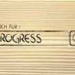 Stock Photo: Search engine bar, search for progress