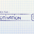Stock Photo: Search engine bar, search for motivation