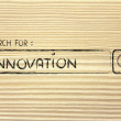 Stock Photo: Search engine bar, seeking innovation