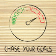 Speedometer and fast success: chase your goals — Stock Photo #45275017