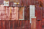 Old Rusty Zinc plate. — Stock Photo