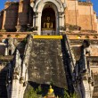 Stock Photo: Chedi In Wat Chedi Lung Chiangmai