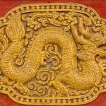 Постер, плакат: Naga Wall sculpture on Ubosot in Wat Saen Fang Chiangmai