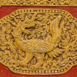 Naga Fusion Swan Wall sculpture on Ubosot in Wat Saen Fang — Stock Photo