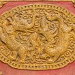 Singha Wall sculpture on Ubosot in Wat Saen Fang , Chiangmai — Stock Photo