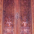 Ornament wooden window of Thai temple in Wat Sri Don Moon — Stock Photo