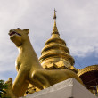Rat Statue Wat Pra That Chomthong vora vihan — Stock Photo