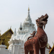Wat Phra That Haripunchai — Stock Photo