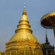 Stock Photo: Golden Chedi which is major place of worship