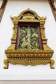 Golden Ornament wooden window of Thai temple in Chiangmai , Thai — Stock Photo