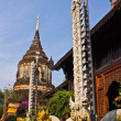 Stock Photo: Wat Lokmolee In chiangmai Thailand
