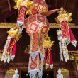 Stock Photo: Lannlantern With Teak temple