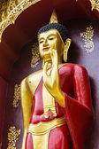 Beautiful Buddha Stand — Stock Photo