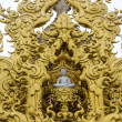Stock Photo: Golden gable apex in Wat Rong Khun , Thailand White Temple Chiangrai
