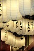 Japanese lanterns — Stock Photo