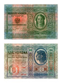 Avstro-Hungarian bank, one hundred kronas, 1912 — Stock Photo