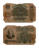 Ticket of the State Bank, ten roubles, USSR, 1947 — Stock Photo