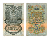 State treasury note, five roubles, USSR, 1947 — Stock Photo