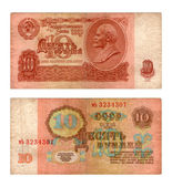 Ticket of the State Bank, ten roubles, USSR, 1961 — Stock Photo