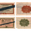 Stock Photo: Change certificates, rouble, kopeck, USSR, 1966