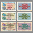 Change cheques, kopecks, USSR, 1976 — Stock Photo #38974001