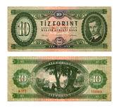 Ten forints, Hungary, 1962 — Stock Photo