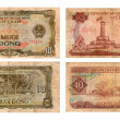 Ten dongs, Socialist Republic Vietnam — Stock Photo #39680155