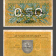 Half of coupon, LithuaniRepublic, 1991 — Stok Fotoğraf #39830097