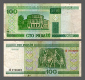 One hundred roubles, Belarus, 2000 — Stock Photo