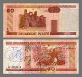 Fifty roubles, Belarus, 2000 — Stock Photo