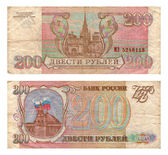 Two hundred roubles, Russia, 1993 — Stock Photo