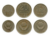 Copper-nickel coins USSR, sample 1961 — Stock Photo