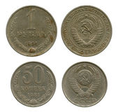 Fifty kopecks and rouble, USSR, 1961-1990 — Stock Photo