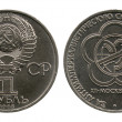 Jubilee rouble, Convention, USSR, 1985 — Stock Photo #40312721