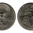 Stock Photo: Rouble, seventy years revolution, USSR, 1987