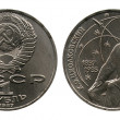 Stock Photo: Jubilee rouble, Ciolkovskiy, USSR, 1987