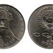 Stock Photo: Jubilee rouble, Lev Tolstoy, USSR, 1988