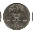 Stock Photo: Jubilee roubles, Borodino, USSR, 1987