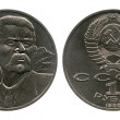 Stock Photo: Jubilee rouble, Gorkiy, USSR, 1988