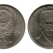 Stock Photo: Jubilee rouble, Niyazi, USSR, 1989