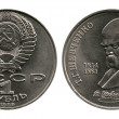 Stock Photo: Jubilee rouble, Shevchenko, USSR, 1989