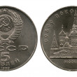 Five roubles, cathedral Vasiliya Blessed, USSR, 1989 — Stock Photo #40471391