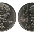 Stock Photo: Jubilee rouble, Anton Chehov, USSR, 1990