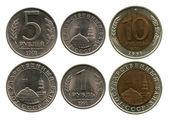 Bir, beş, on ruble, Sscb, 1991 — Stok fotoğraf
