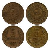 Five stotinki, Public Republic Bulgaria, 1962, 1974 — Stock Photo