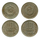 Ten stotinki, Public Republic Bulgaria, 1962, 1974 — Stock Photo