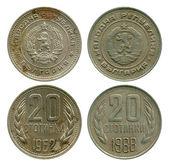 Twenty stotinki, Public Republic Bulgaria, 1962, 1988 — Stock Photo