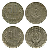 Fifty stotinki, Public Republic Bulgaria, 1962, 1974 — Stock Photo