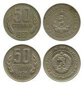 Fifty stotinki, Public Republic Bulgaria, 1962, 1974 — Stock Photo